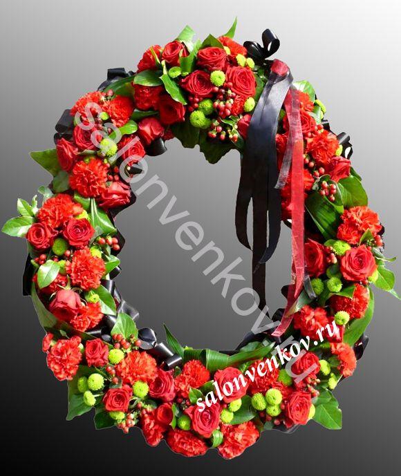 Венки из живых цветов похоронные