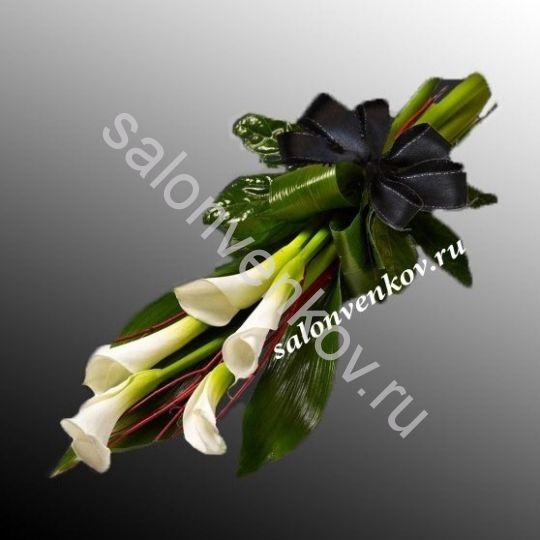 Траурный букет из живых цветов N2