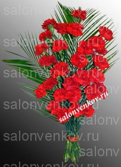Траурный букет из живых цветов N10