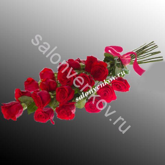 Траурный букет из живых цветов N9